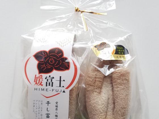 ⑬ドライ媛富士B   簡易包装(MLサイズ2個入り)