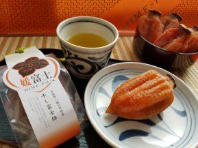 繊維が少なく、種がなく、まろやかな口どけ。 ドライDE媛富士できました。