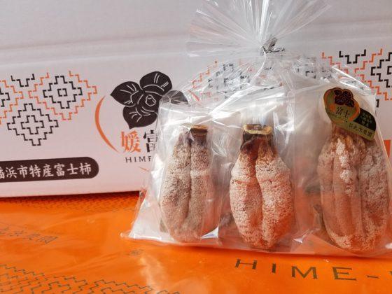 ⑭ドライ媛富士C(お徳用 約450g 5~6個入り)
